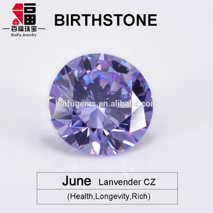 Round / heart / oval / pear shape June lavender loose cz birthstones