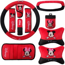 10 pcs / set For Mickey Mouse pattern car headrest wheel belt visor gear set CD handbrake interior products