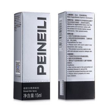 PEINEILI 12 pieces/box Long time delay Wipes for men penis premature ejaculation Don't numb Delay spray