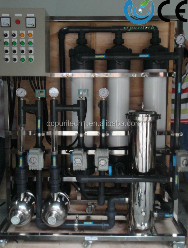 ultrafiltration sewage treatment plant water treatment system