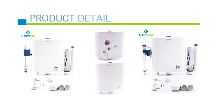 PP kunststoff wasser saving wc zisterne tank