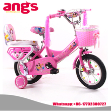 2016 new model 12 14 16 inch children bike for 4 years old child/baby bicycle price