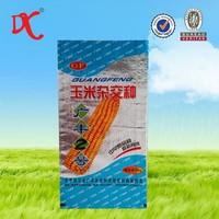Top sale customized woven pp bags for rice/fertilizer/salt/flour/corn seeds