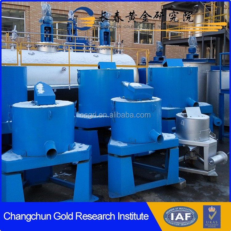 Hot sale cheap ore concentration process mini gold separation