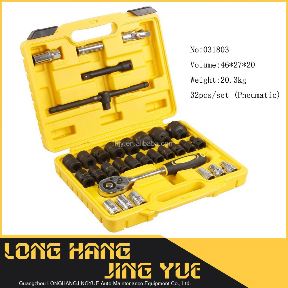 "1/2"" tools box set mechanic professional,auto repair tool set, ratchet wrenches with pneumatic sleeve set"