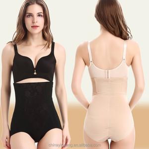 24d9648c2bc Slim N Lift Body Shaper Underwear