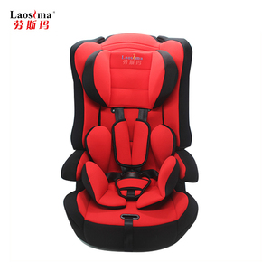 Knitted fabric portable baby car seat for 0-9 months kids