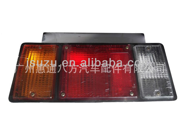 NPR NHR genuine rear light auto tail lamp Left JMC QINGLING pickup truck auto parts