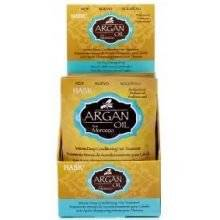 Hask Argan Oil Intense Deep Conditioning Hair Treatment, 1.75 Ounce - 12 per pack -- 2 packs per case.