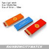 Colorful Wooden Matches/Customized cigar matches