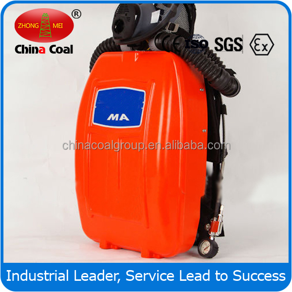 China Coal Isolated Negative Pressure Oxygen Respirator with best price