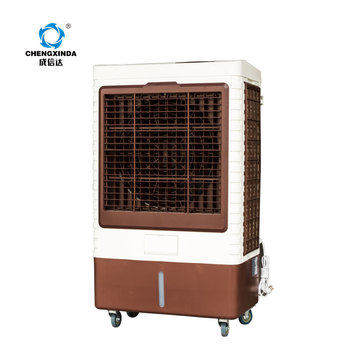 Cost Effective Evaporative Air Cooler Factory Best Portable Air