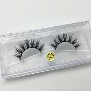 natural looking mink false eyelashes UK