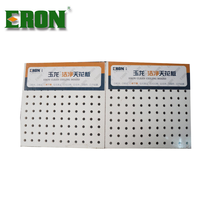 Thermal Insulation Ceiling Tiles Thermal Insulation Ceiling Tiles