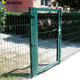 1.0m high x2.5m wide 50 x 200mm mesh opening 4.0mm diameter Cheap Concrete Fence Post Model(Anping,Hebei,China)