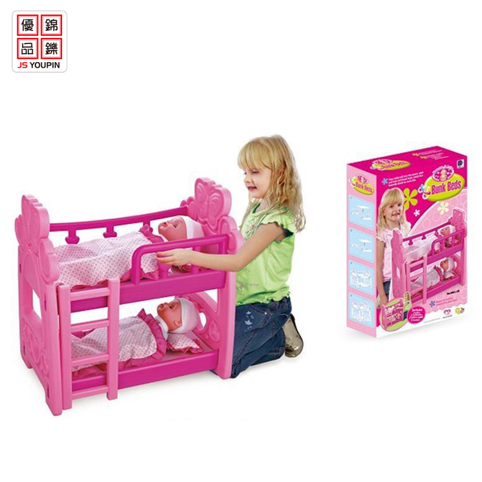 Toy Baby Doll Bunk Bed Buy Bunk Bed Bunk Bed Bunk Bed Product On
