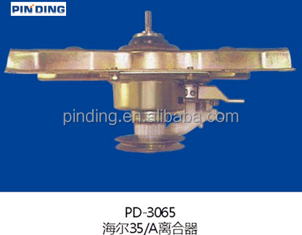 NEW 2015 Haier washing machine Clutches for machine spare parts PD-3065
