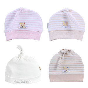 0a8992dd4ed Baby Hats Wholesale