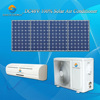 12000BTU 18000BTU DC48V variable off grid best using solar power central air conditioning unit