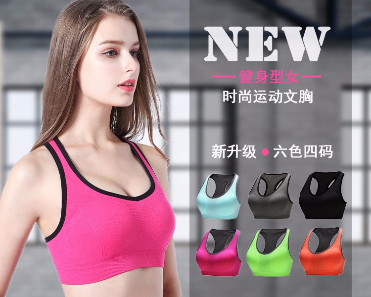 High Quality Factory Sticky Backless Push Up Bra Strapless Breathable Training Strapless Bra