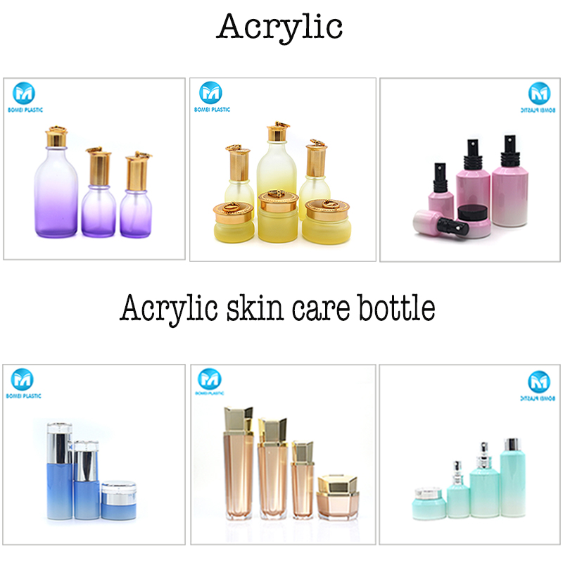 15g 30g 50g skin care cream jars 30ml 50ml 80ml body lotion pump bottle wholesale airless bottle for face cream