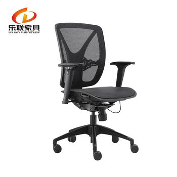 Full Mesh Bottom Office Chair Manufacturing Process With Pu Armrest