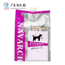 Nice service and competitive price custom printing fin seal pet cat dog food plastic bag with spout