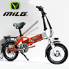 2016 CE FCC ROHS New folding electric bike/mini bicycle/portable electric bike