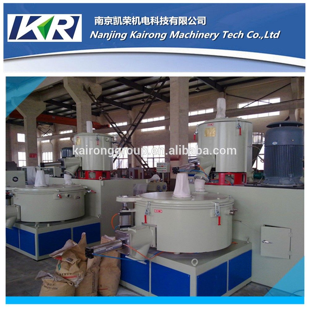 Best Price plough shear mixer Trustworthy Chinese Supplier