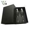High end black matte gift paper box for wine glass packaging with lid