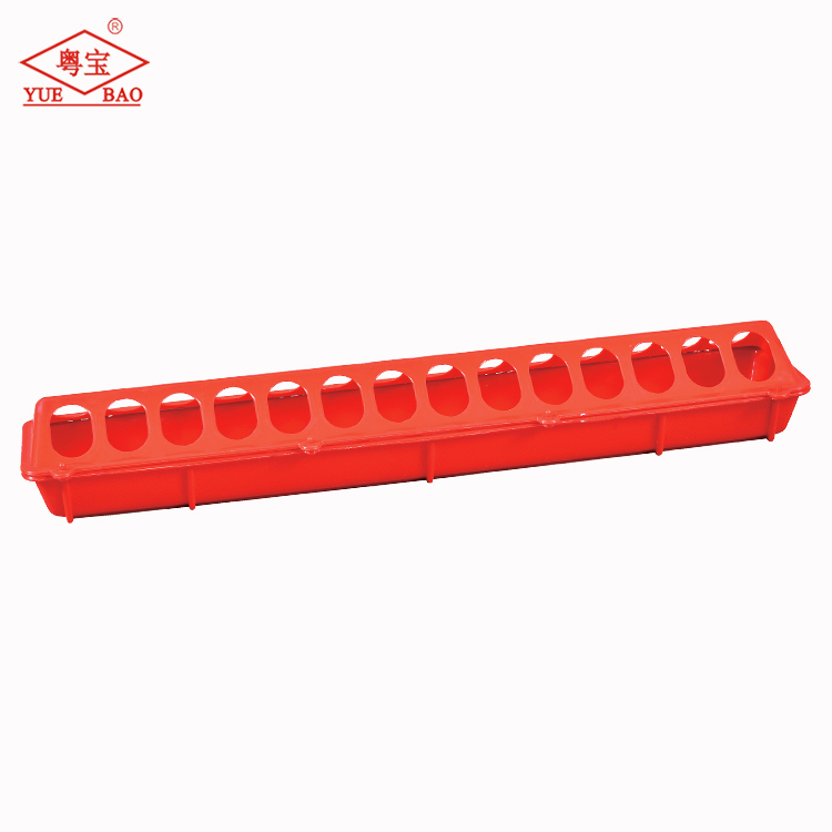 Poultry farming plastic animal long feed trough livestock chicken feeder with holes