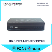 FTA with Youtube SKS HD DVB S2-M5 satellite receiver with firmware upgrade wifi for Brazil Africa Arabic Iran Cnmorin
