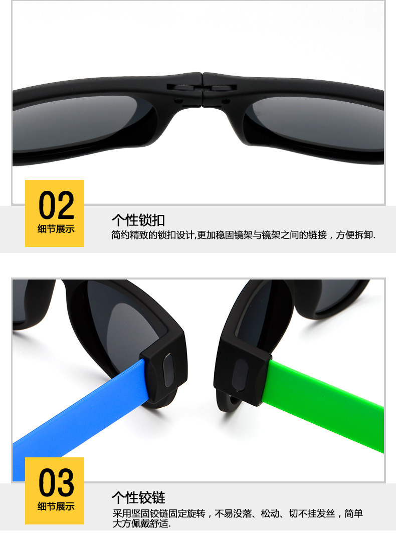 HJ Foldable Flexible Watch Sunglasses Can be Worn in the Hand Dual Purpose Unisex Eyewear Sun Glasses