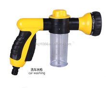 2 in 1 Multifunction Bubble Water Gun Nozzle Hand Sprayer Car Watering
