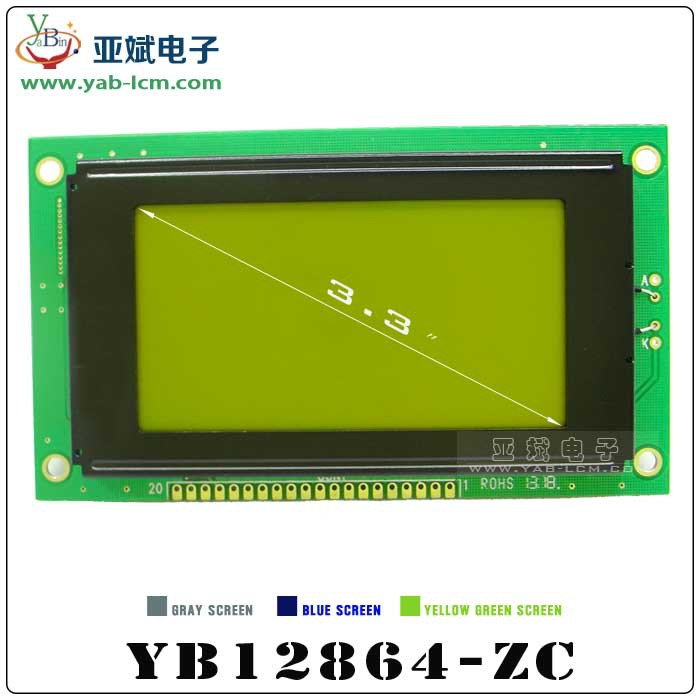 STN lcd 12864 display ST7920 graphic lcd display 128X64 lcd screen