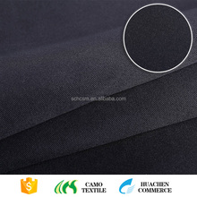 2017 Newest Famous Brand China Manufacturer curtain fabric india
