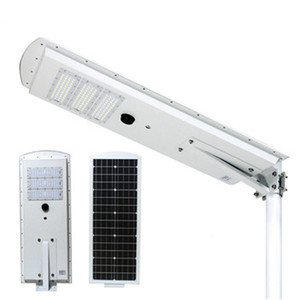 shen zhen 12v solar 30w led street light