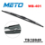 double windshield frame wiper blade rubber refill