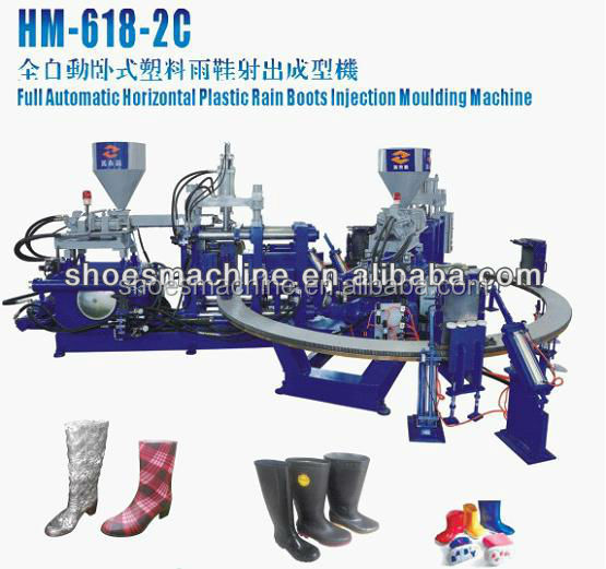 Two color PVC rain boots injection moulding machine