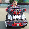 b/o ride on car toy, RC Ride on toy car with all fuction