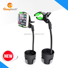 Cup Holder Swing Arm Mount for Tablets and Smartphones
