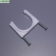 HERH wholesale white H type plastic with steel nail 25-50mm pipe clip