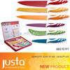 China wholesale color blade non-stick kitchen knife sets