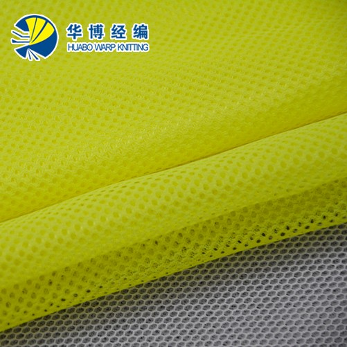 Stiff Water Proof Polyester Mesh Fabric For Running Shoes