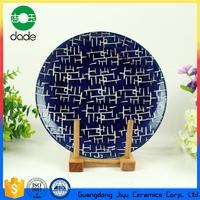 Daily Use Hand Painted Color Glaze Home Decor Ceramic Plate