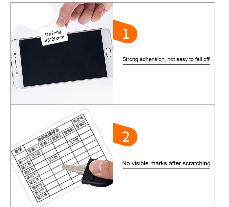 DeTonger Barcode QR Code Label Sticker Portable label printer label paper roll for android printer