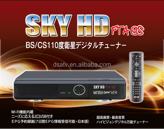 SKY <strong>HD</strong> FTA BS BS/CS 110 <strong>satellite</strong> FTA free to air ISDB-S Japan Wifi digital <strong>tv</strong> <strong>tuner</strong> japan <strong>hd</strong> <strong>tv</strong> free