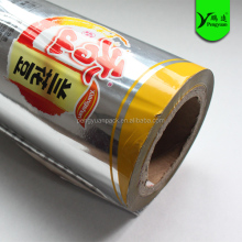 High Reflective Silver Gold Color Printing Metalized Mylar Rolls for Food Packaging and Wrapping Twist Film Use