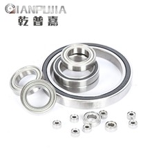 Competitive Price NSK High Speed Chrome Steel Deep Groove Ball Bearing