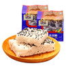 Rice Crackers with Sesame and Peanut Healthy Snack Food 350g